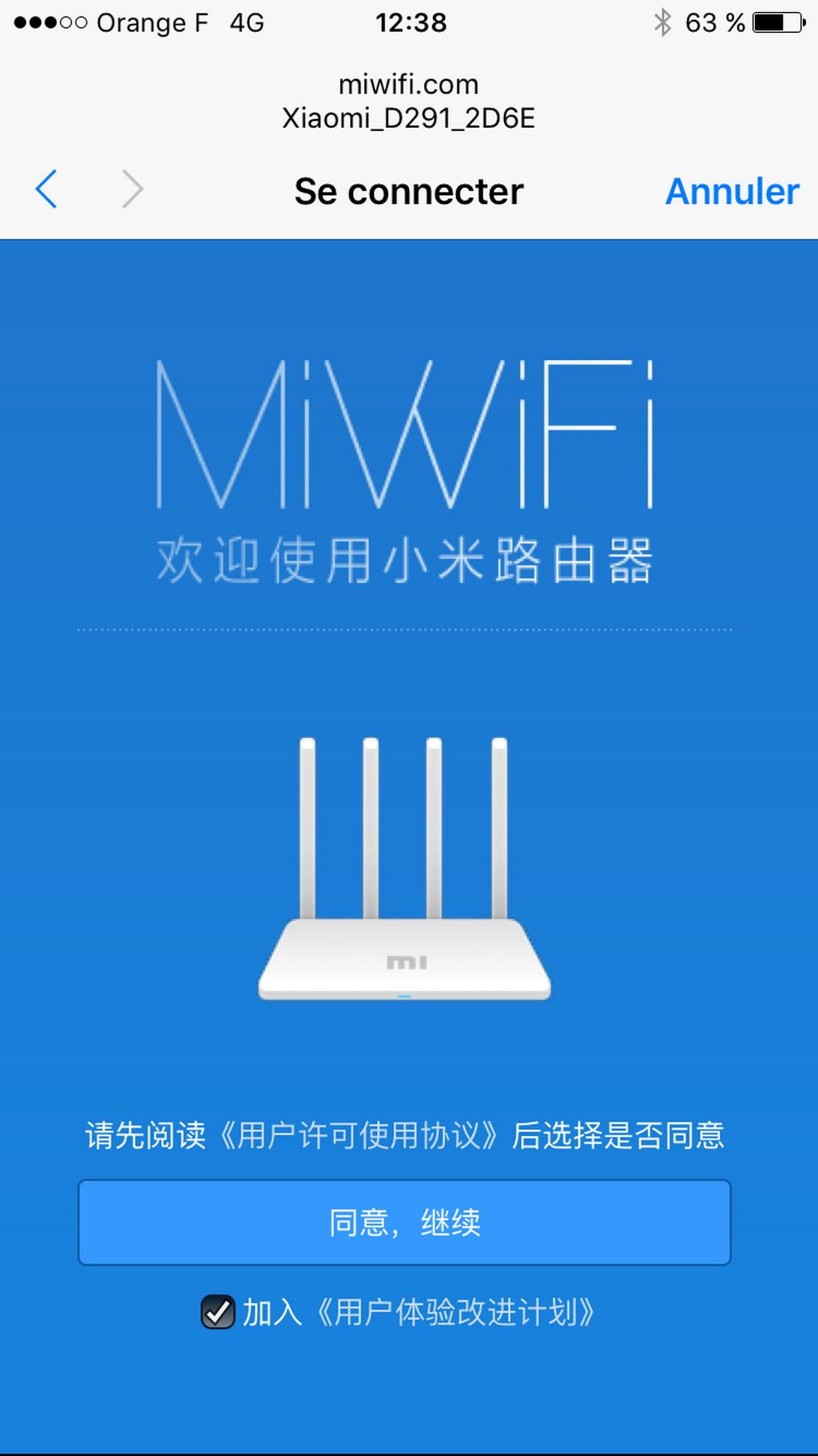 Xiaomi-Mi-WiFi-Router-3-15