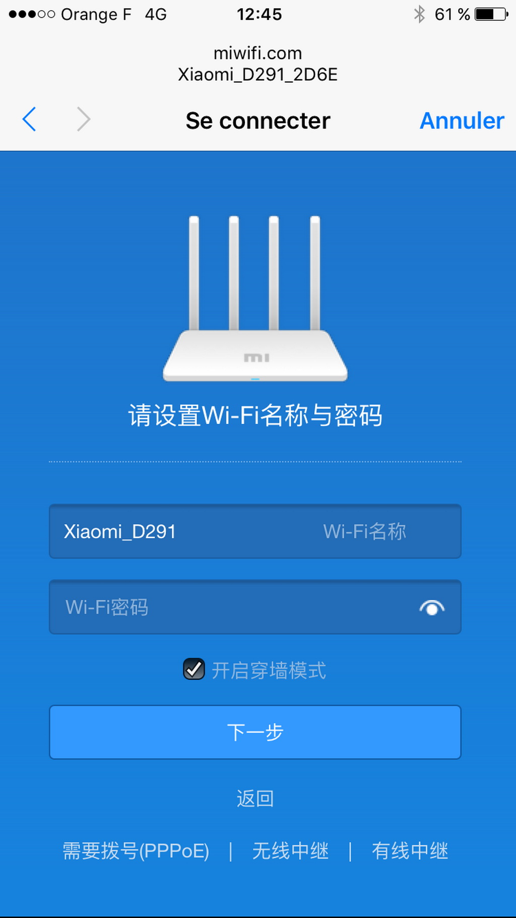 Xiaomi-Mi-WiFi-Router-3-16