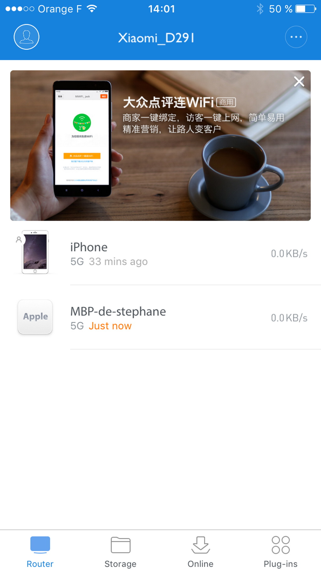 Xiaomi-Mi-WiFi-Router-3-22