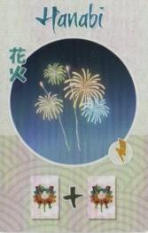 carte hanabi Tokaido Matsuri