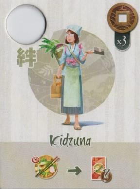 carte kidzuna Tokaido Matsuri