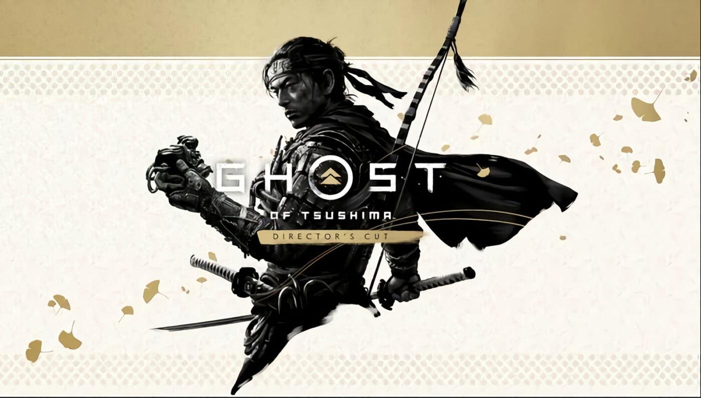 jaquette de ghost of tsushima director cut